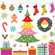 Royalty-Free Stock Vector Image: Christmas ornament, gift and tree set