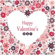 Happy valentines day card — Stock Vector