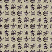 Seamless chinese traditional pattern — ストックベクタ