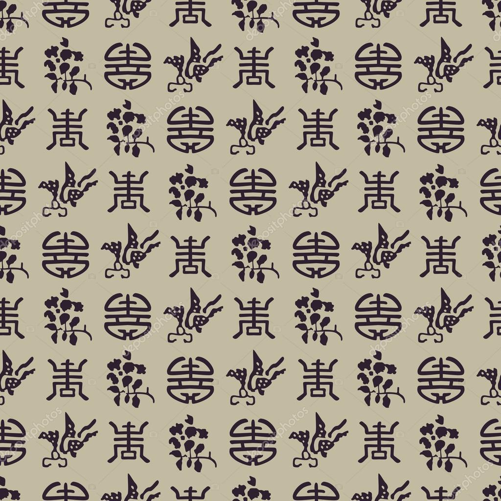 Transparente motif traditionnel chinois image for Papier peint motif chinois