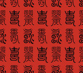 "Seamless chinese ""shou"" character (long life) fabric background — Vetorial Stock"