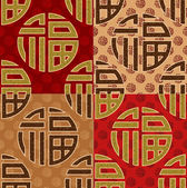 Chinese Fu good luck, happiness seamless pattern — ストックベクタ