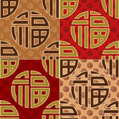 Chinese Fu good luck, happiness seamless pattern — Vetor de Stock
