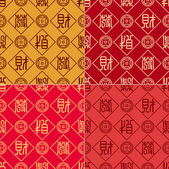 Seamless chinese calligraphy Fa Cai (becomes prosperous) red background — Vettoriale Stock