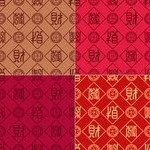 Naadloze chinese kalligrafie fa cai (wordt welvarende) rode achtergrondbezszwowe chiński kaligrafia fa cai (staje się zamożnych) czerwonym tle — Stockvector