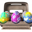 Royalty-Free Stock Photo: Easter Eggs in an Egg Box
