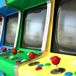 Arcade Game Machine Unbranded — Stock Photo