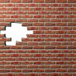 Face Brick Wall With Hole — Stock Photo