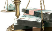Inequality Scales Of Justice Income Gap Russia — Stock Photo