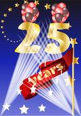 25 yıl — Stok Vektör