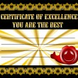 Certificate with the inscription you are the best — Vettoriali Stock