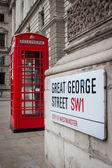 London Phone Box — Stock Photo