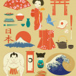 Japan Landmarks, Symbols and Icons — Stock Vector #35316323