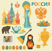 Russia Landmarks, Symbols and Icons — Vector de stock