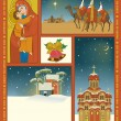 Vintage Religious Christmas Poster — Stock Vector #36277121
