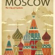 Travel to Moscow Poster — Stock Vector #42050195