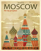 Travel to Moscow Poster — Stock Vector