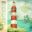 Vintage Lighthouse Poster — Stock Vector