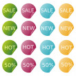 Royalty-Free Stock Immagine Vettoriale: Sale stickers