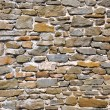 Old stone wall background texture — Stock Photo