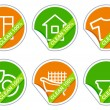 Houseware icons — Stock Vector