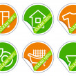 Houseware icons — Stock Vector #13126761