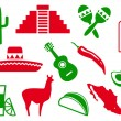 Mexican icon set - Stock Vector
