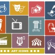 Art icons — Stockvectorbeeld