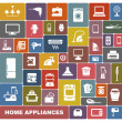 Home appliances — Vector de stock #25429593