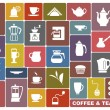 Stock Vector: Icons of tea and coffee