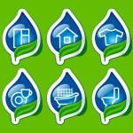 Houseware icons — Stock Vector #9529542