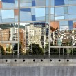 Broken Reflection Deusto - Stock Photo