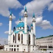 Kremlin of Kazan, Russia - Stock Photo
