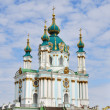 Royalty-Free Stock Photo: Saint Adnrew\'s church in Kiev