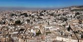 Panoramic view of Granada from Ahambra Palace — Stock Photo