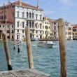 Canals of Venice, Italy — Stock fotografie
