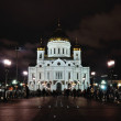 Cathedral of Christ the Savior, Moscow — Stock Photo #31161205