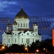 Cathedral of Christ the Savior, Moscow — Stock Photo