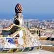 Park Guell, Barcelona — Stock Photo #31974007