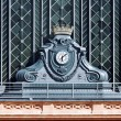Facade of Atocha Railway Station, Madrid — Stock Photo