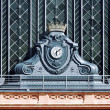 Facade of Atocha Railway Station, Madrid — Stock Photo #32723053