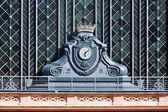 Facade of Atocha Railway Station, Madrid — Stock Photo