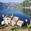 View of old Church, Montenegro — Stockfoto