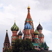 Saint Basil's Cathedral, Russia — Photo