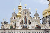 Kiev Pechersk Lavra, Ukraine — Stock Photo