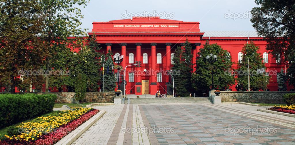 Самый красивый университет украины
