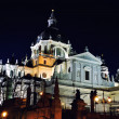 The Almudena cathedral in Madrid, Spain — Stock Photo