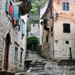 Old medieval town Kotor, Montenegro — Stock Photo