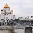 Cathedral of Christ the Savior, Moscow — 图库照片