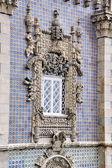 Dettagli del muro del castello pena, sintra — Foto Stock